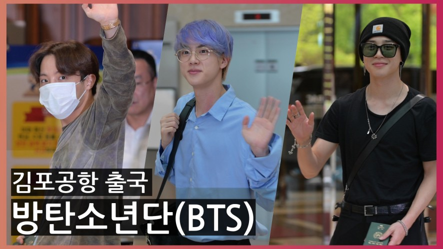 """[Oh! Motion] BTS, """"Jin who only looks at ARMY"""""""