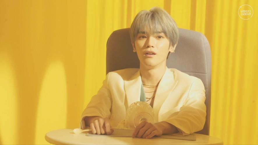[STATION 3] TAEYONG 태용 'Long Flight' 비하인더스테이션