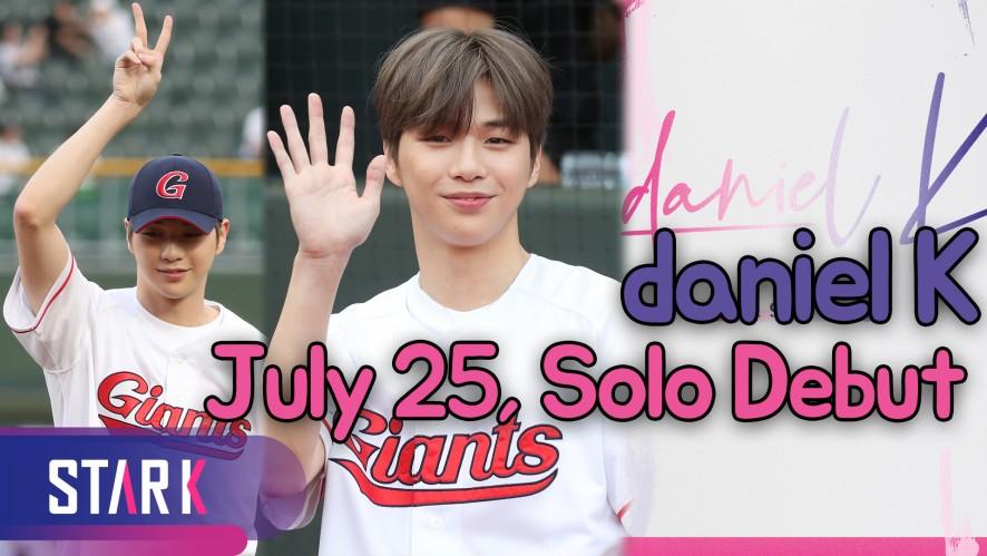Kang Daniel, Solo debut on July 25 (강다니엘, 7월 25일 솔로 데뷔 확정)