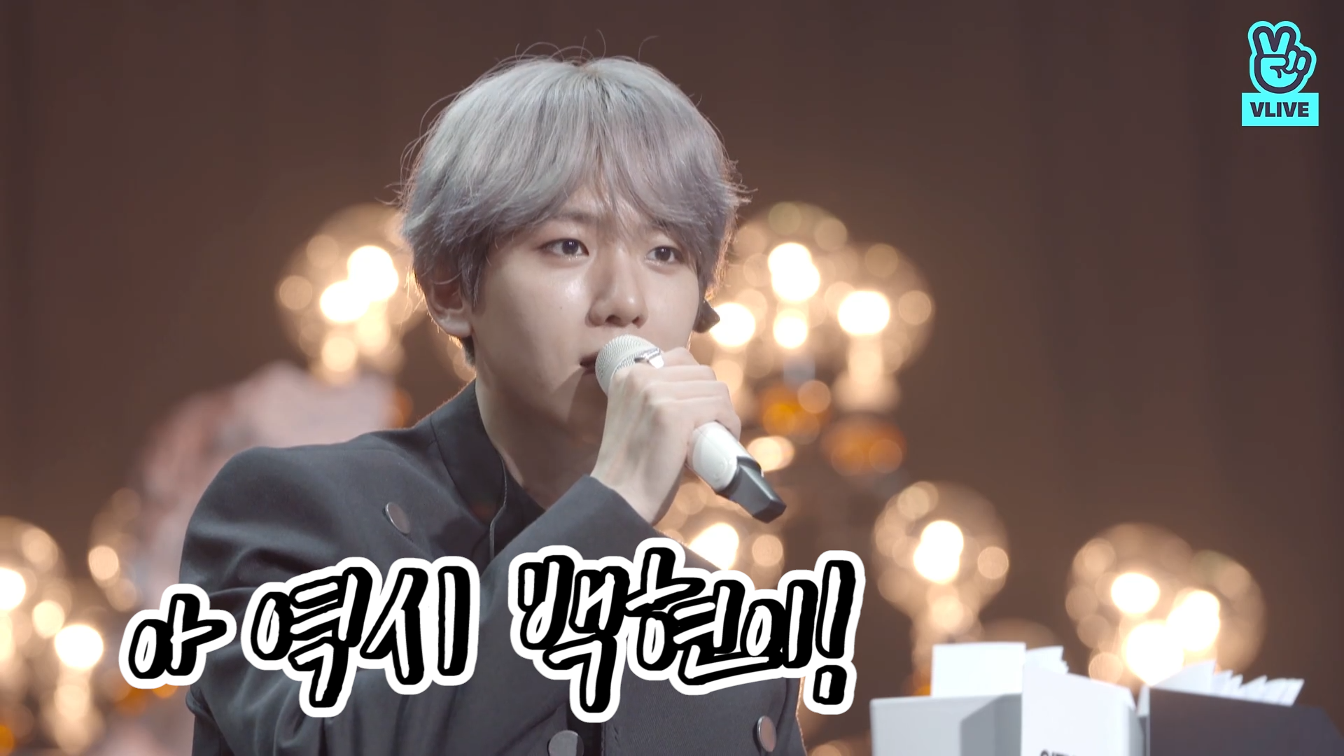 [EXO] 너무 좋아서 제 영혼 큥 따라 유엔빌리지 언덕갔다가 그대로 승천했어요~ 'ㅅ'❣ (BAEKHYUN's first solo showcase!)