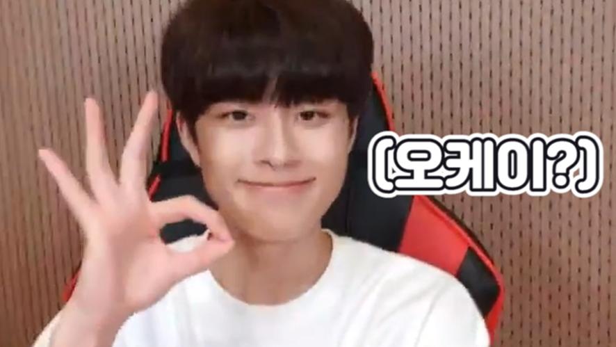 [YOO SEONHO] 이런 사랑스럽고 행복한 숙제검사라면 20020128번을 해도 좋아💛 (Seonho listening to fans' piano)