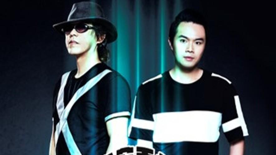 Taiwan Beats_TaiKo Electro Company ''NEIGHBORHOOD ''Official MV