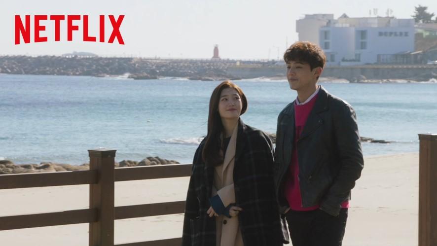 [Netflix] 첫사랑은 처음이라서 시즌 2 - 메인 예고편