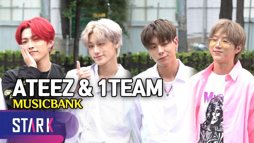 에이티즈·원팀, 뮤직뱅크 출근 완료! (ATEEZ·1TEAM, MUSICBANK)