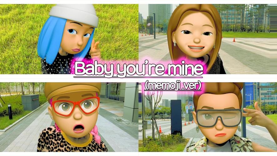 여고생(High School)- Baby you're mine M/V (memoji.ver)