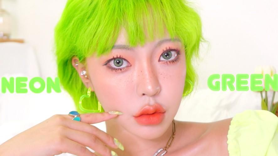 셀프염색,셀프탈색 네온초록머리~ self dye,bleashing hair neon green lights