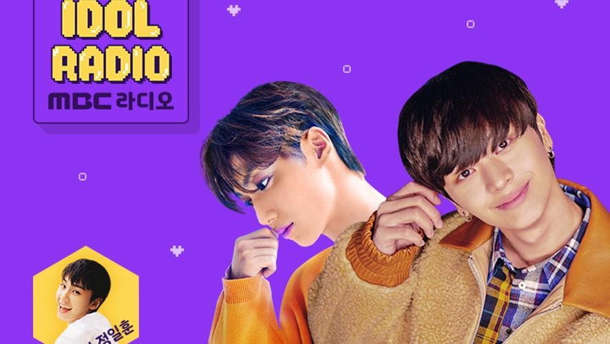'IDOL RADIO' ep#287. 예쁘구오 (w. 비투비 육성재, 광민(보이프렌드출신))