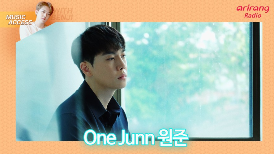 Arirang Radio (Music Access / One Junn 원준)