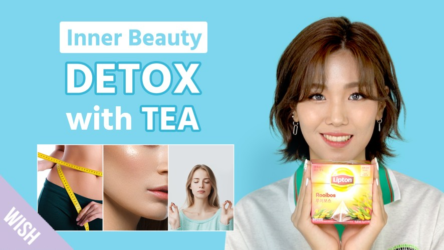 Best Detox Tea for Skin and Health | How to Detox with Tea | What's Trending