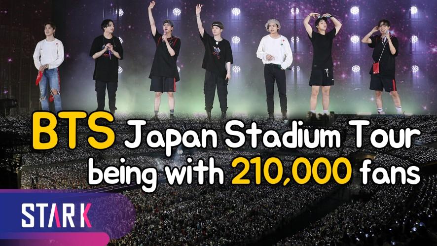 BTS Japan Stadium Tour, being with 210,000 fans (방탄소년단, 21만 팬과 함께한 일본 투어 마무리)