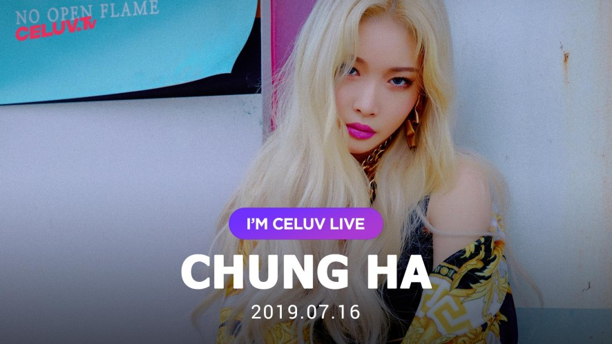 [Replay][I'm Celuv] 청하(CHUNG HA), Snapping~ Snapping! (Celuv.TV)