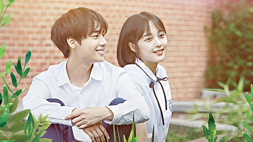 '굿바이 썸머' 정제원 X 김보라 X 박주영 V라이브 'Goodbye Summer' VLIVE