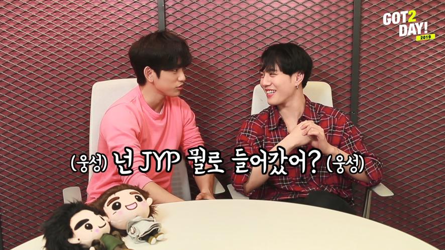 [GOT2DAY 2019] 05. Jinyoung & Yugyeom