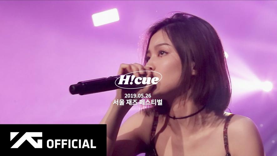 LEE HI(이하이) - [HI - CUE!] 하이큐 Ep.1 @서울재즈페스티벌