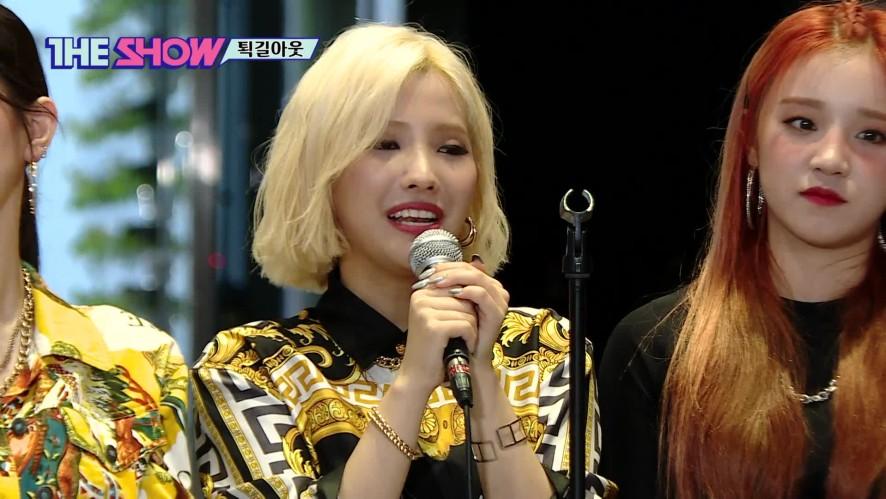 SBS MTV <더 쇼> 퇴근길 Live