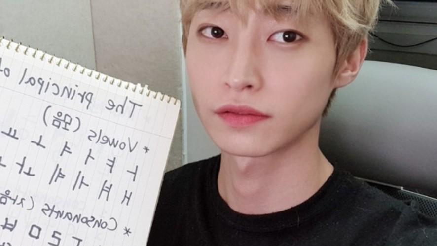 한글 배우기(hangeul)