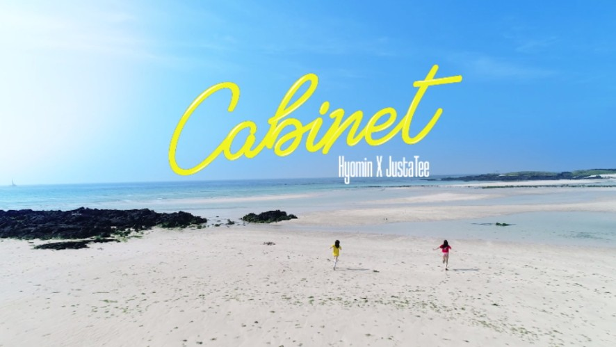 CABINET | HYOMIN X JUSTATEE | OFFICIAL MV