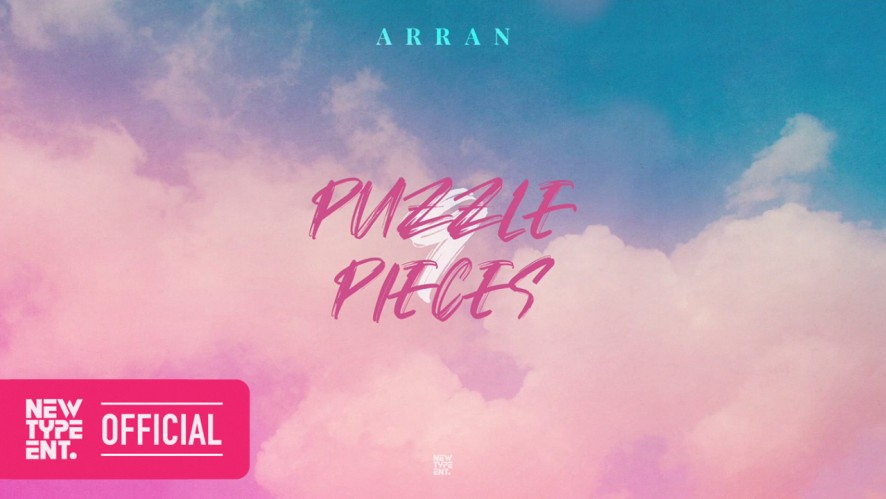 "[Preview] 애런(ARRAN) Debut Album ""PUZZLE 9 PIECES"""