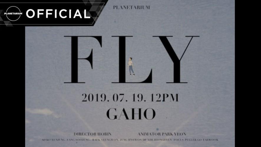 가호(Gaho) - 'FLY' TEASER