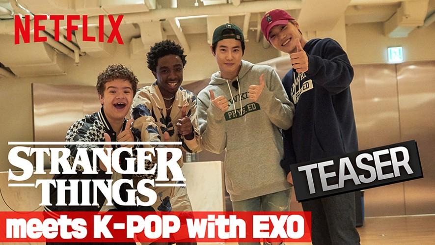 [Netflix] 기묘한 이야기 3 | 기묘한 케이팝 with EXO - Stranger Things meets K-POP with EXO -  teaser