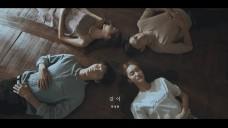 박정현(Lena Park) / 같이(With You) / Official Video