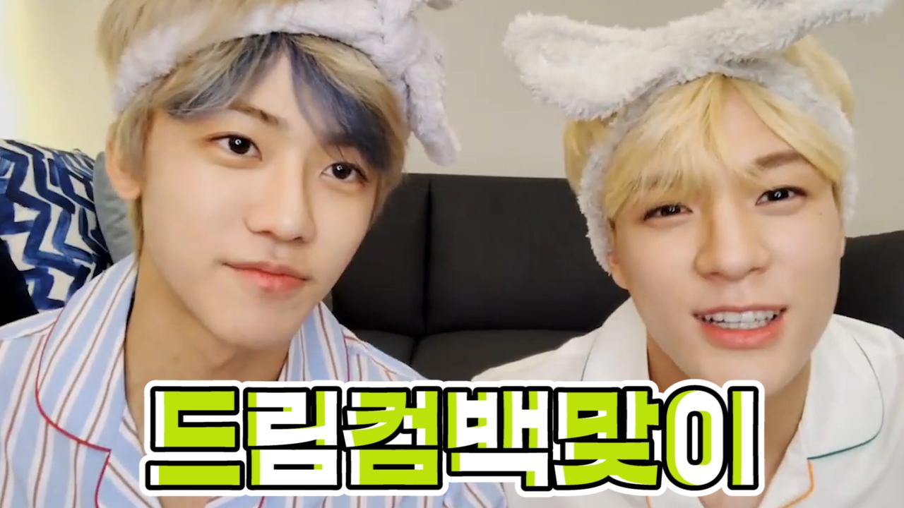 [NCT] 헤어밴드에 붐하고 흔들리는 건 제 심장 오어 제 심장 오어 제 심장.. (JAEMIN&JENO talking about comeback&JISUNG's episode)