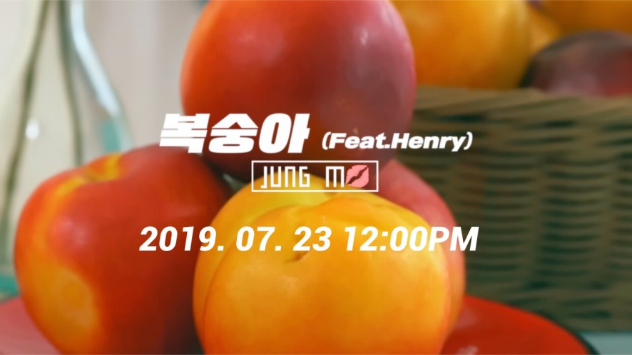 [Teaser] Peach (Feat. Henry) 복숭아 (Feat. 헨리) - Jung Mo (정모)