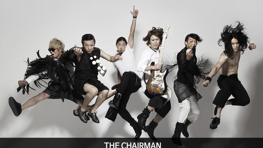 Taiwan Beats_ The Chairman''The Goddess of Jiu-Tian''Official MV