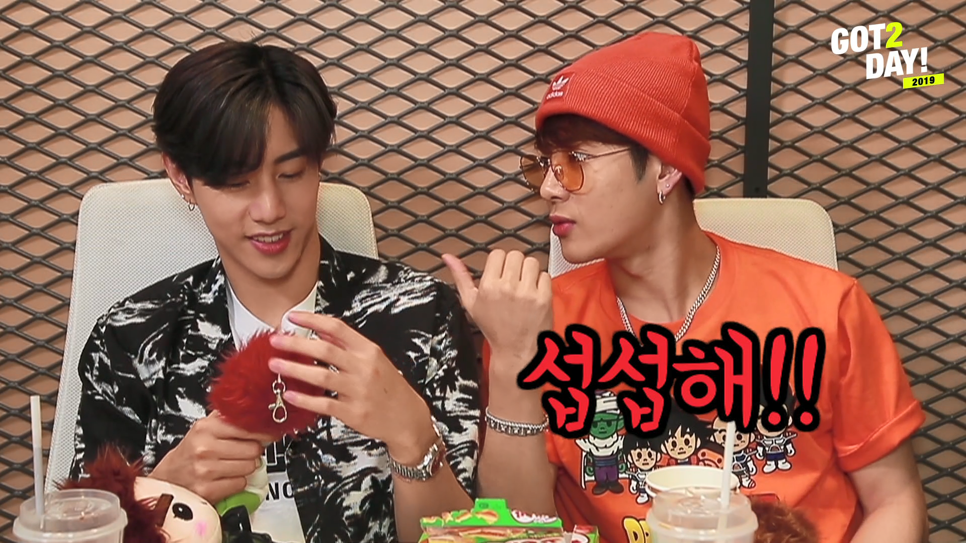[GOT2DAY 2019] 06. Mark & Jackson