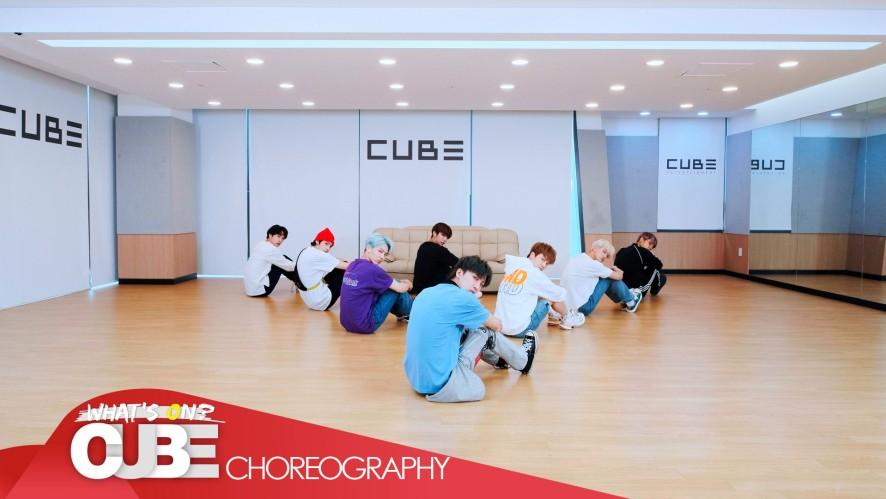 펜타곤 - '접근금지 (Prod. By 기리보이)' (Choreography Practice Video)