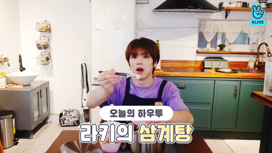 [V PICK! HOW TO in V] 라키의 삼계탕🍗🍲 (HOW TO COOK ROCKY's Samgyetang)