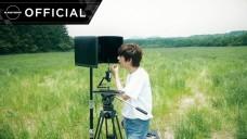 [Behind the Scenes] 가호(Gaho) - 'FLY' M/V Shooting Sketch