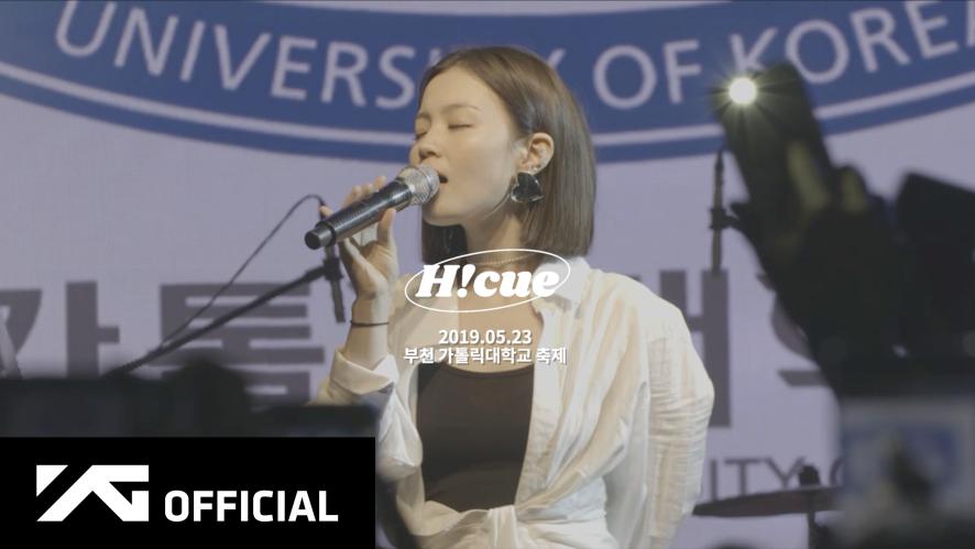 LEE HI(이하이) - [HI - CUE!] 하이큐  EP.2 @부천 가톨릭대학교 축제