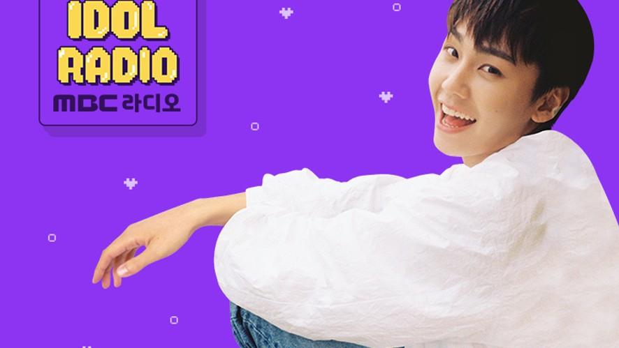 [Full]'IDOL RADIO' ep#290. 들장미소년 (w. SF9 휘영, 김동한, 원더나인 김준서)