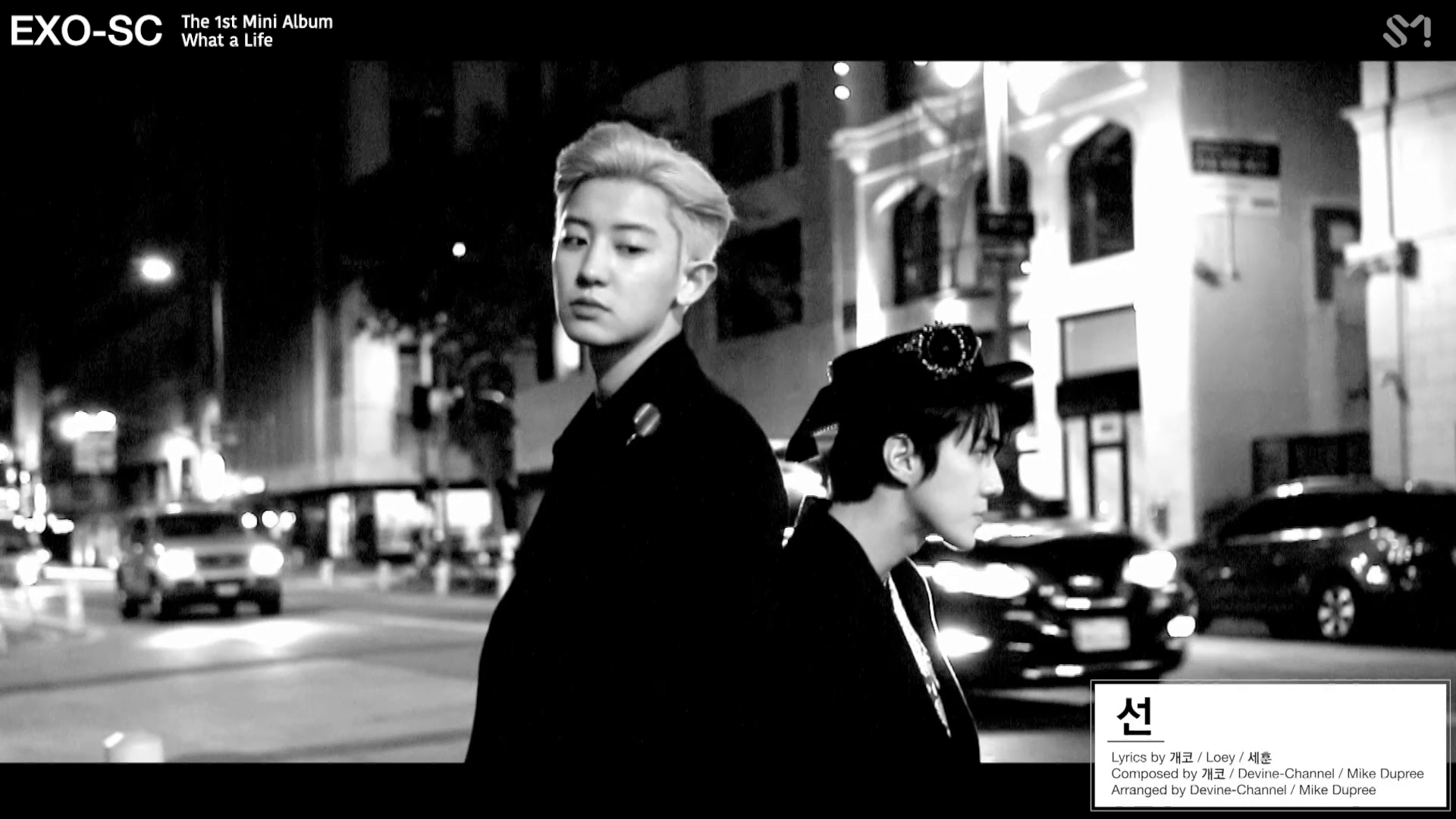 "EXO-SC 세훈&찬열 The 1st Mini Album ""What a life"" Highlight Medley"