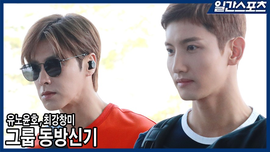 TVXQ's airport fashion on the way to Hong Kong