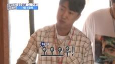 [선공개] ※카페 아닙니다※ 반전 매물 1호(ft. 대나무)