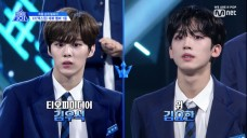 [LAST EPISODE] Who ranked #1 in the final ranking announcement?   <Final Debut Evaluation>