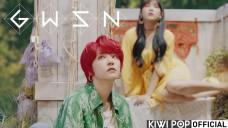 공원소녀(GWSN) - RED SUN (021) MV Teaser #2