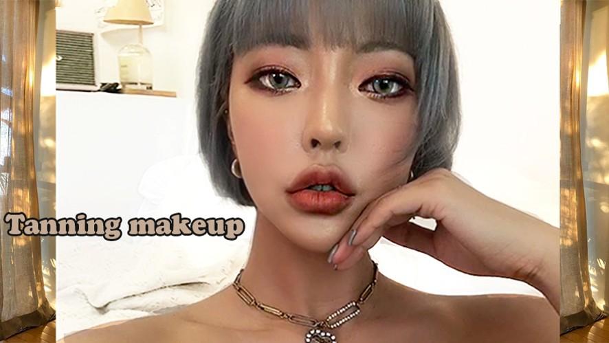 [인스타요청폭주]태닝 메이크업 이거하면 다이어트한것 같은 효과있음..!ㅣTanning makeup.