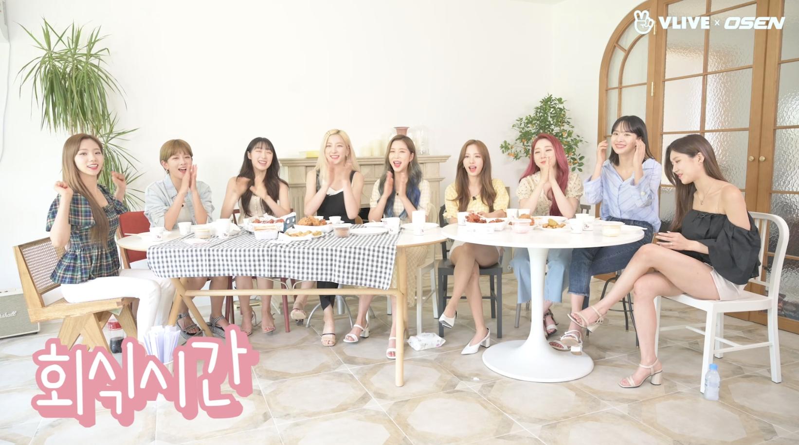 '스타로드' 우주소녀, 드디어 회식 시간! #EP 10