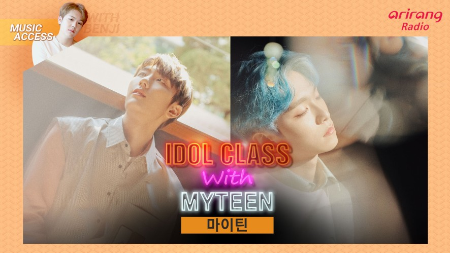 IDOL CLASS with MYTEEN (마이틴)