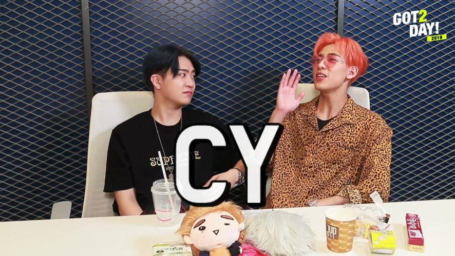 [GOT2DAY 2019] 07. Youngjae & BamBam