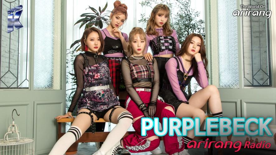 Arirang Radio (Sound K / PURPLEBECK 퍼플백)