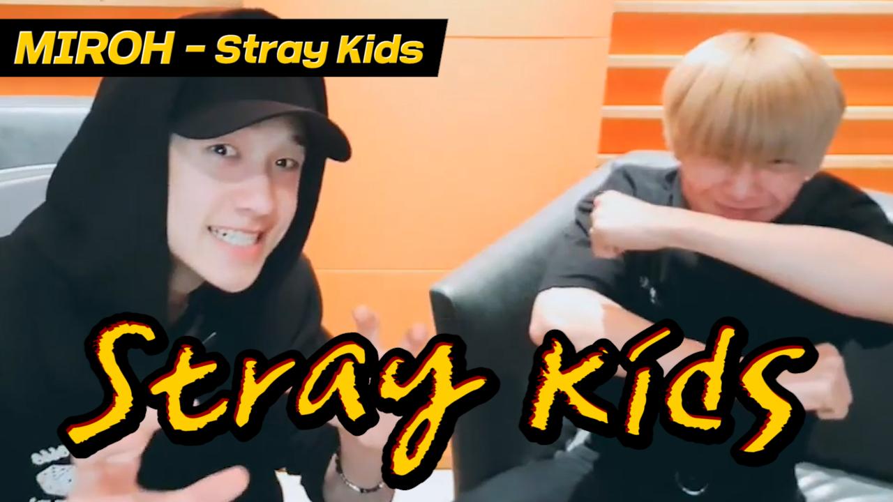 [Stray Kids] 보다 자라곤 했지만 장르는 이디엠 첫곡은 미로입니다 자자 다들 일어나서 이불 개세요‼️  (Bang Chan&I.N singing 'MIROH')