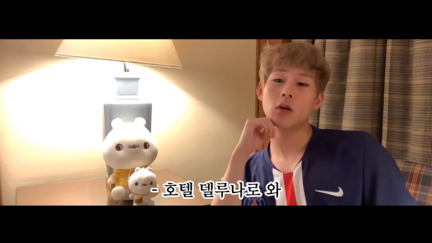[MONSTA X] 🍯내 눈 돌려놔요! 그럼.. 호텔 꿀루나로 와 (챱!)🐝 (JOOHONEY talking about drama)