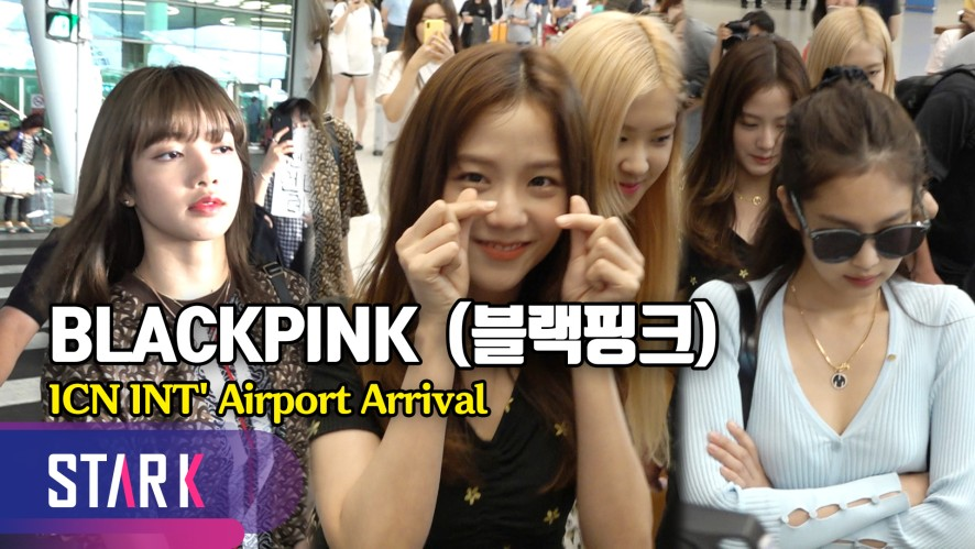 블랙핑크, 인기 실감케하는 귀국길 (BLACKPINK, 20190723_ICN INT' Airport Arrival)