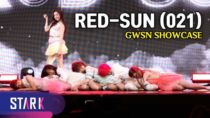 공원소녀의 기분 좋은 최면, 타이틀곡 'RED-SUN (021)' (Title Song 'RED-SUN (021)', GWSN Showcase)
