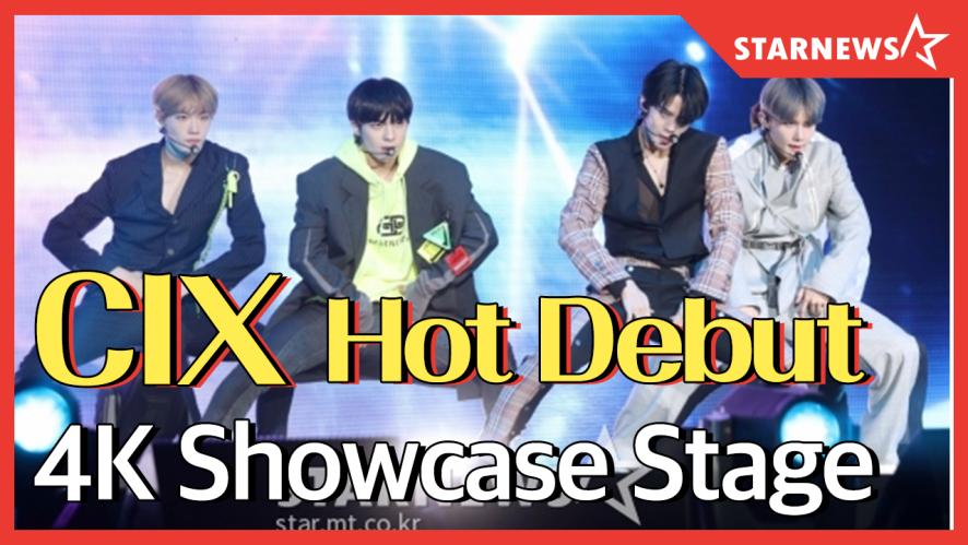 ★CIX Movie Star (무비스타) / Showcase Stage 190724★