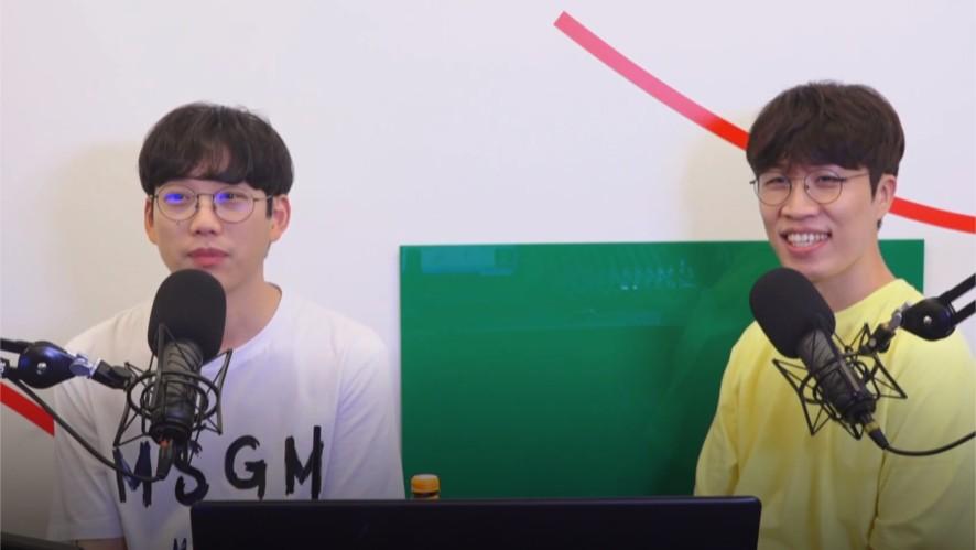 권정열 고영배의 십란한밤 #110